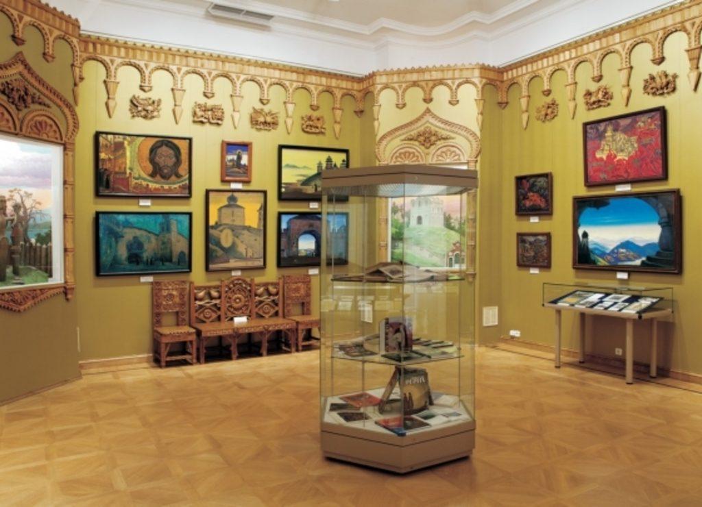 Roerich Museum
